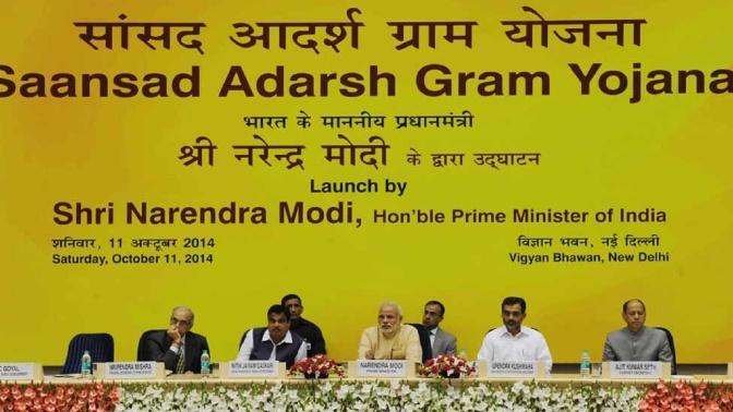 aadarsh-gram