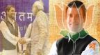 क्या राहुल गांधी 'बीजेपी एजेंट' हैं ?